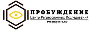 Центр Регрессионных Исследований